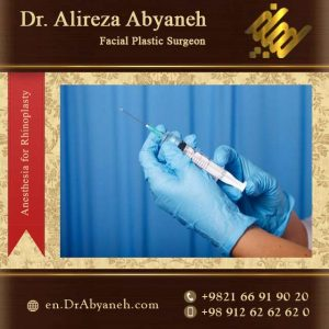 anestheia options for rhinoplasty